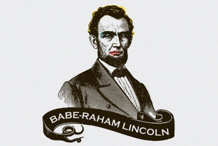 babe-raham-lincoln-t-shirt-bustedtees-2.